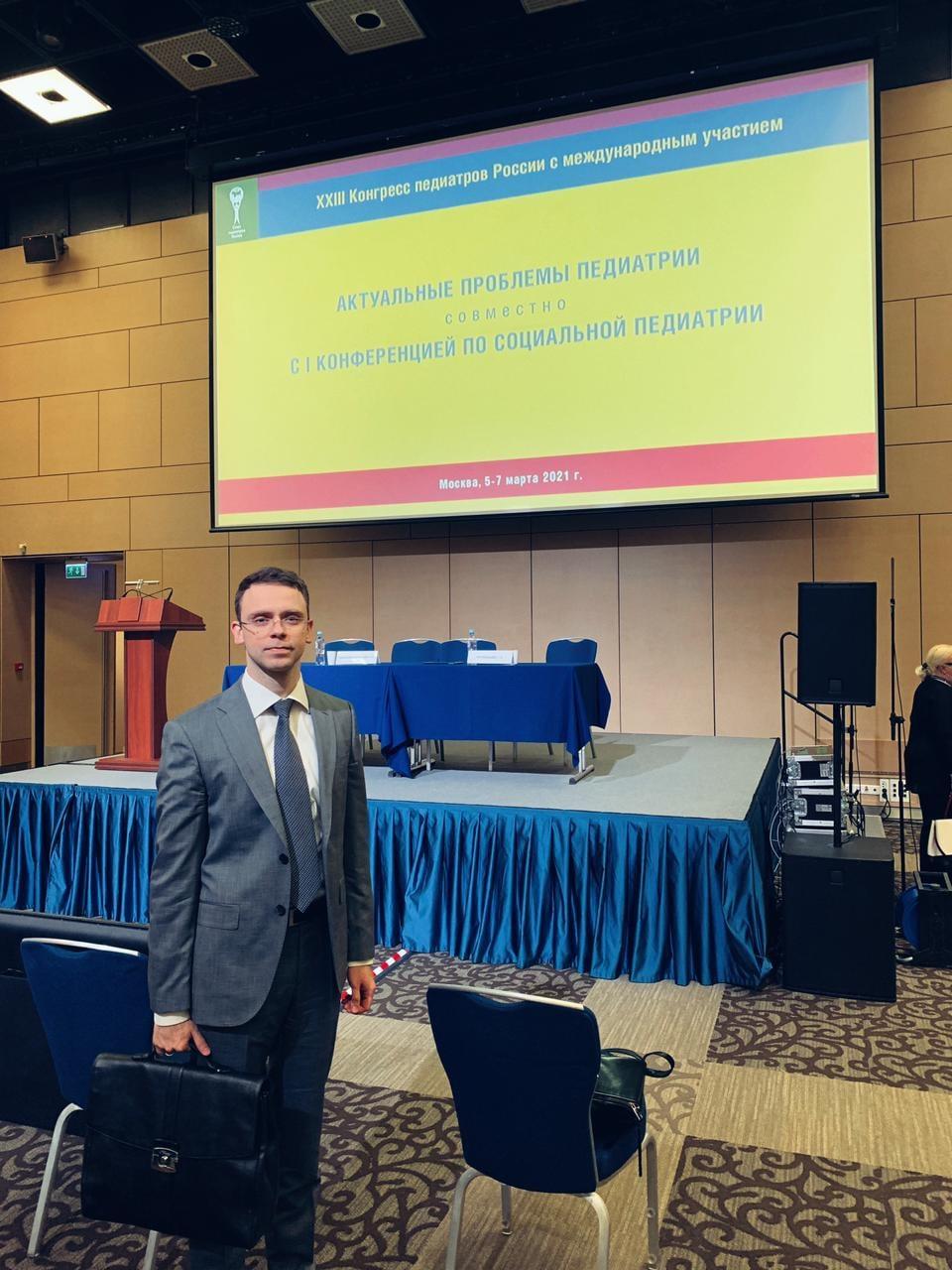 Анатолий Железняк выступил на XXIII конгрессе педиатров России