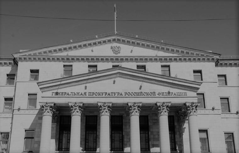 """Из архива прокурорской службы: выявлена финансовая пирамида """"ДжиЭфАй"""""""