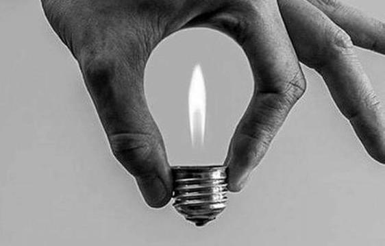 Консультация по безучетному потреблению электроэнергии